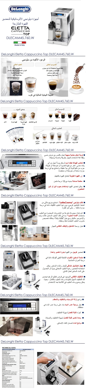Delonghi EC860