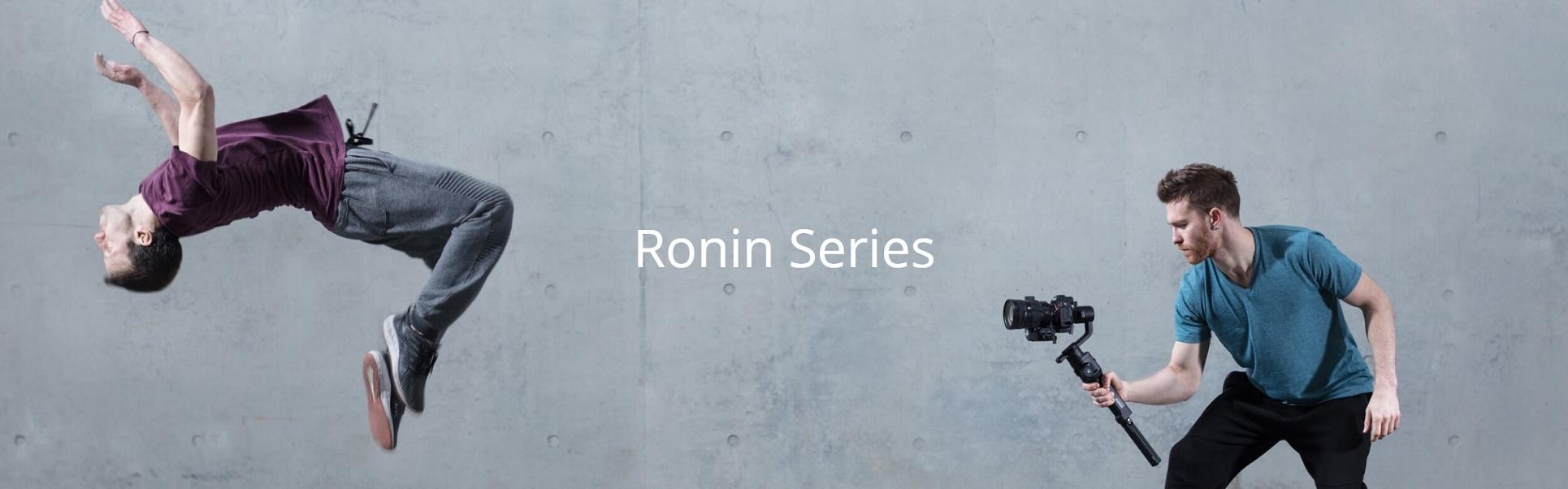 DJI Ronin Series