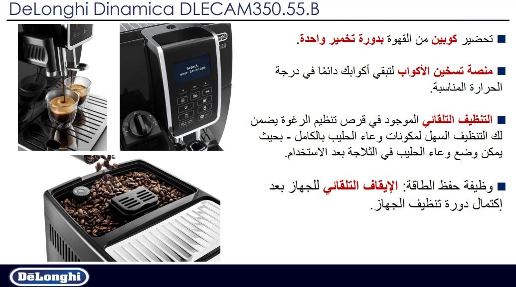 ECAM350