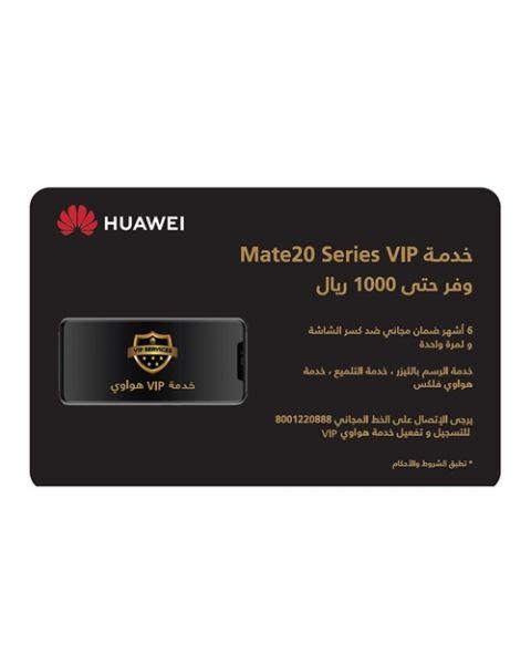 HUAWEI Mate 20 VIP Card (MATE 20 VIP CARD)