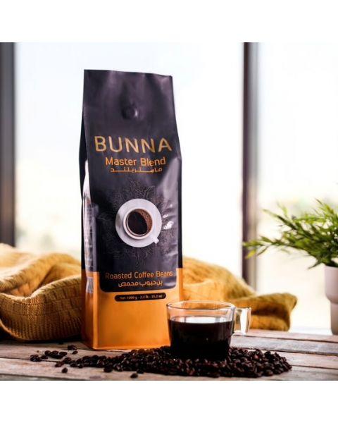 بونا حبوب قهوه ماستر بلند1 كيلو (BUNNA MASTER BLEND)