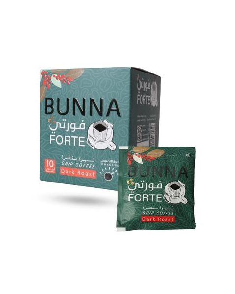Bunna Drip Coffee Forte 10 Sachets (BUNNA FORTE-DRIP)