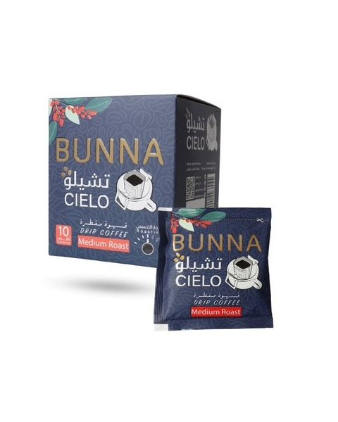 Bunna Drip Coffee Cielo 10 Sachets (BUNNA CIELO)
