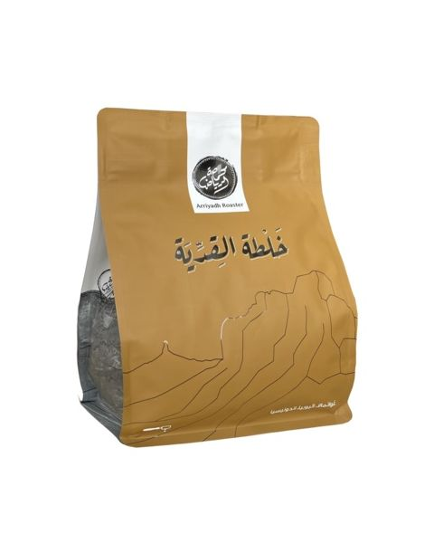 محمصة الرياض - خلطة القدية 500 جرام (RIYADH-ALQIDYA 500GM)
