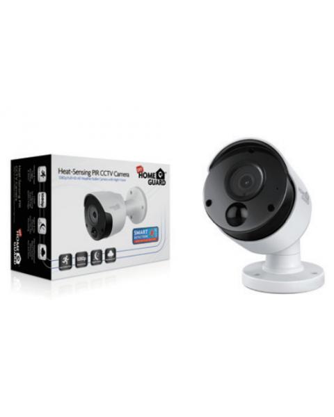 HomeGuard 1080P Heat-Sensing PIR Bullet Camera with Night Vision (HGPRO-838)