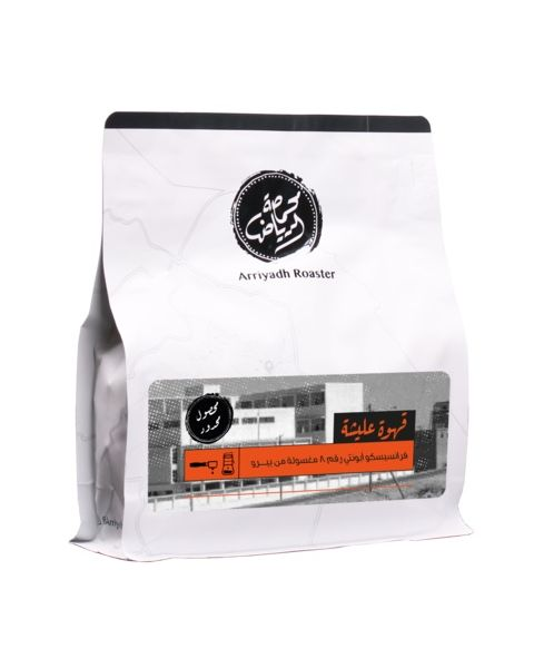 قهوة عليشة 250 جرام من محمصة الرياض (RIYADH-ELESHA)