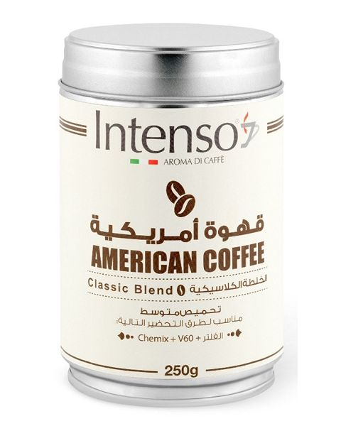 قهوة امريكية كلاسيك عبوة 250 جرام (A-ETIOPIA8022180020960)