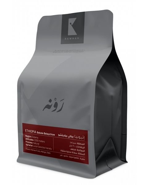 حبوب القهوة بيكلي بيلايتشو دريب 250 جرام من محمصة رونة (DRIP BEKELE NATURAL)