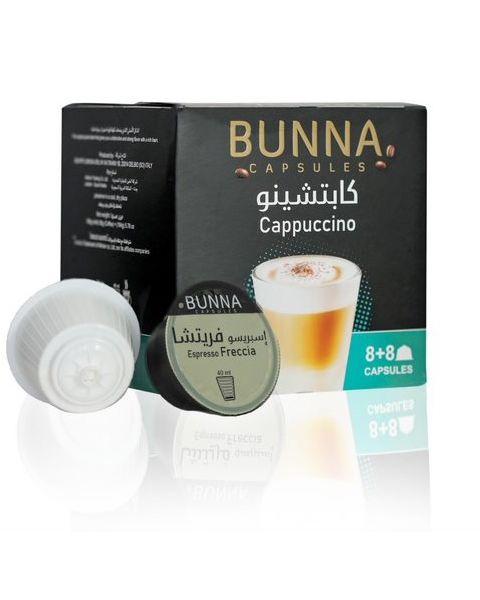 Bunna Cappuccino 16 Capsules (BUNNA CAPPUCCINO)