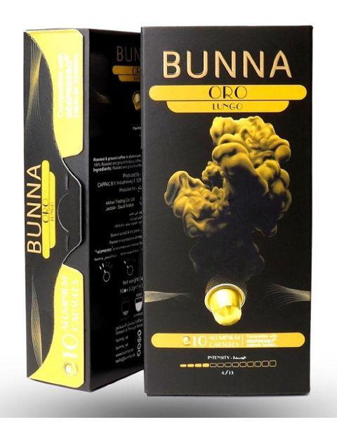 بونا 10 كبسولات لونقو اورو (BUNNA ORO LUNGO)