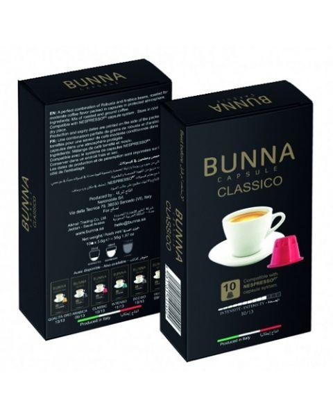 BUNNA Classico Capsule for Nespresso (BUNNA CLASSICO)