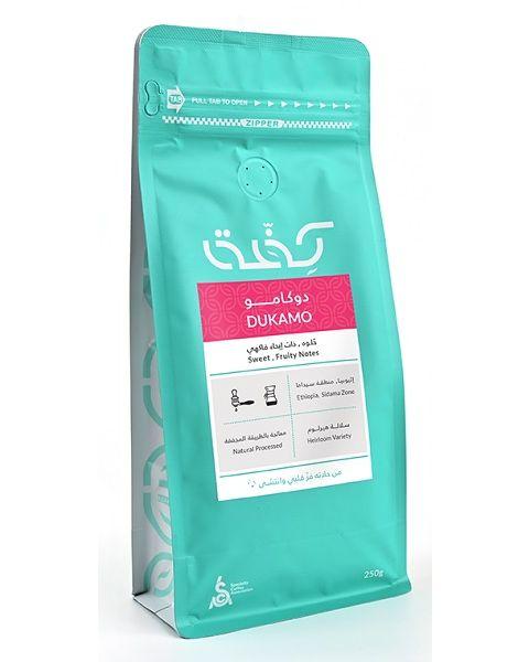 بن قهوة دوكامو من كفة 250 جرام (KIFFA-DUKAMO)