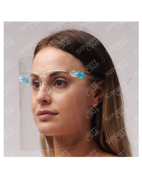 درع واقي لحماية الوجه (FPS1A)