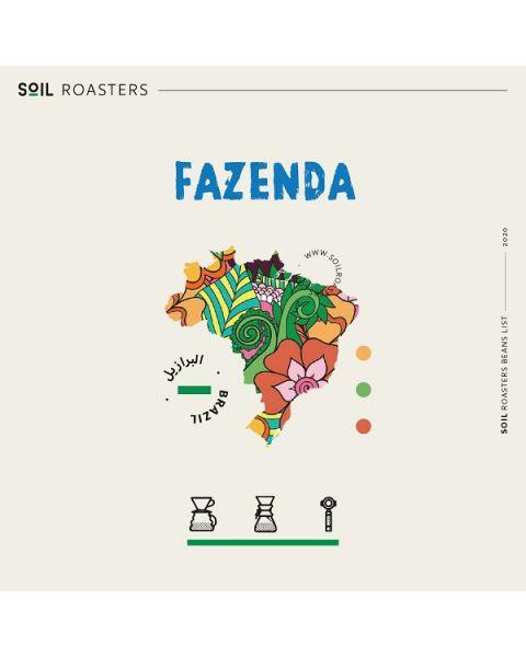 فازيندا من محمصة سويل 250 جرام (SOIL-FAZENDA) Soil Fazenda 250g (SOIL-FAZENDA)