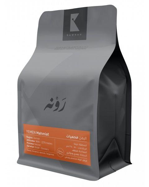 اليمن محميات دريب حبوب القهوة 250 جرام من محمصة رونة (YEMEN MAHMIAT DRIP)