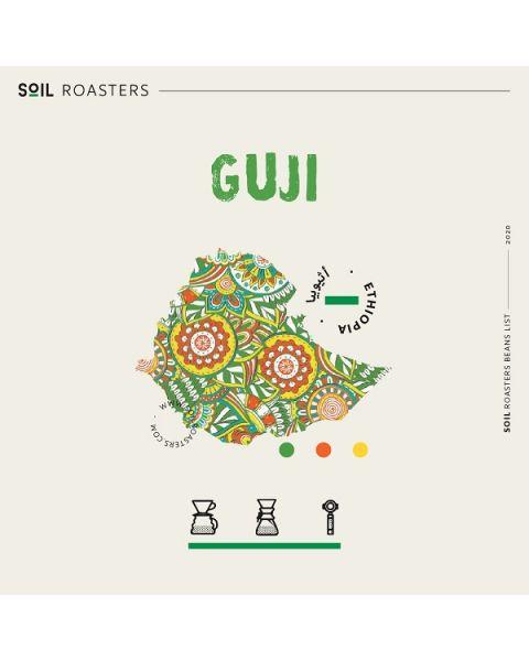 Soil Guji 250g (SOIL-GUJI)