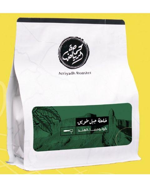 Arriyadh Roaster, Coffee Beans Jibal Tuwayq Blend (RIYADH-JABAL TWAQ)