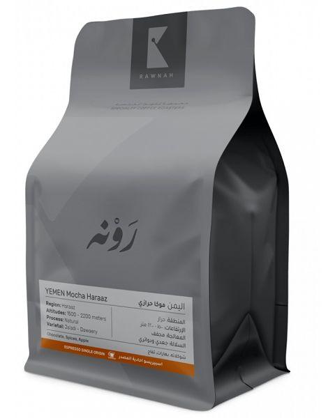 حبوب القهوة موكا حراز اسبريسو 250 جرام من محمصة رونة (ESP MOCHA HARRAZ)