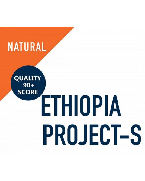 Idmi اثيوبيا أوراقا مجففة 250 جرام (IDM-PROJECT-S 90+)