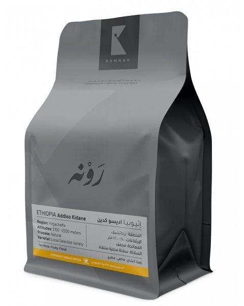 حبوب القهوة اديسو كدين اسبريسو 250 جرام من محمصة رونة (ESP ADDISO KIDANE NATURAL)