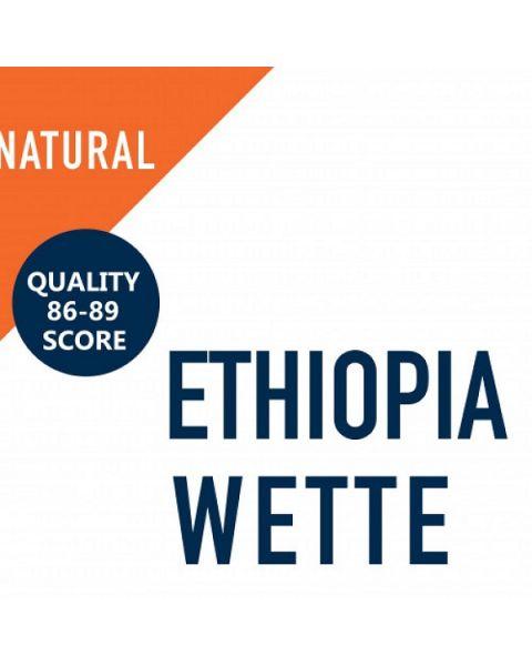 القهوة المختصة اثيوبيا ووتي يرغاتشيفي مجففة 250 جرام (IDM-YIRGACHEFE)