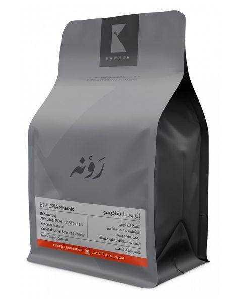 حبوب القهوة شاكيسو اسبريسو 250 جرام من محمصة رونة (ESP SHAKISO NATURAL)