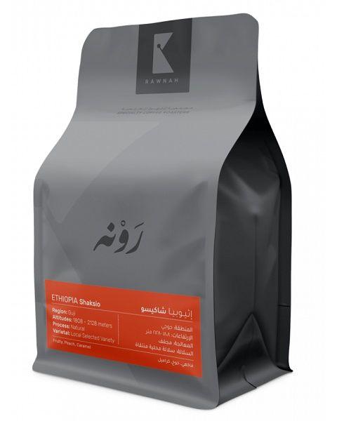 حبوب القهوة شاكيسو دريب 250 جرام من محمصة رونة (DRIP SHAKISO NATURAL)