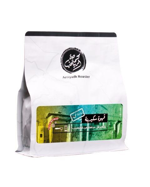 Arriyadh Roaster Skerena Coffee Beans 250g (RIYADH-SKERENA)
