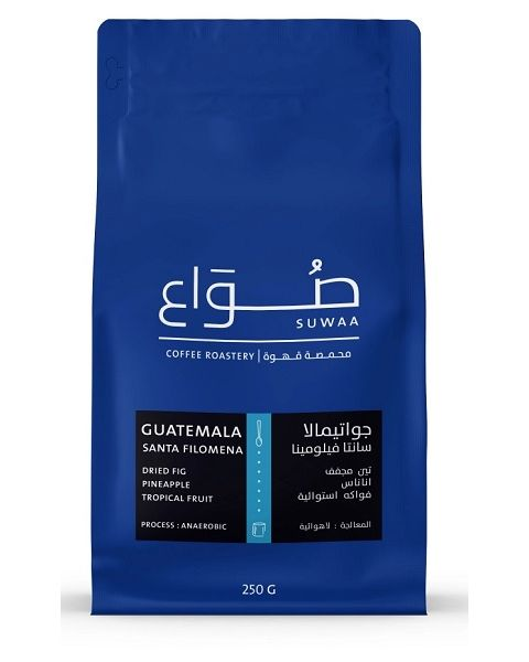 صواع قهوة جواتيمالا - سانتا فيلومينا 250 جرام (SUWAA-GUATEMALA)