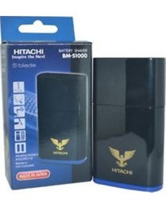 Hitachi Single Blade shaver, Blue (BM-S1000BL)