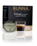 Bunna Espresso Freccia 16 Capsules (BUNNA ESPRESSO FRECCIA)