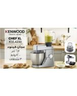 Kenwood Chef XL KVL4230, 6.7 litre with 3 attachments (OWKVL4230S)