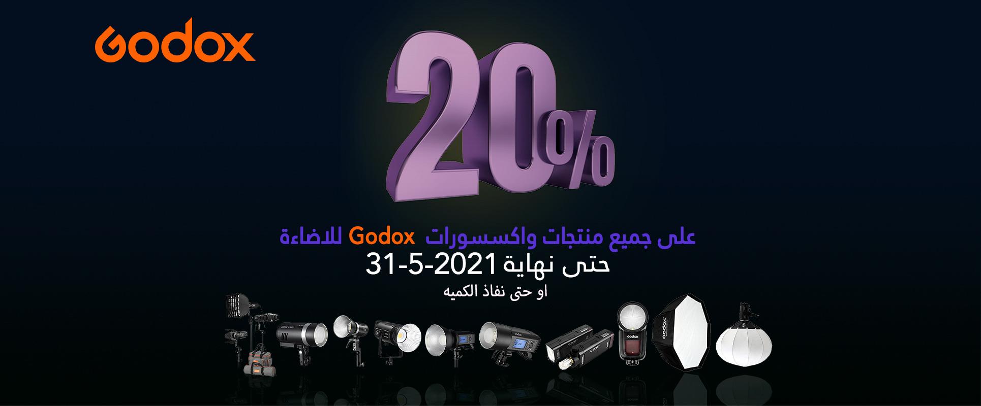 Godox Offer