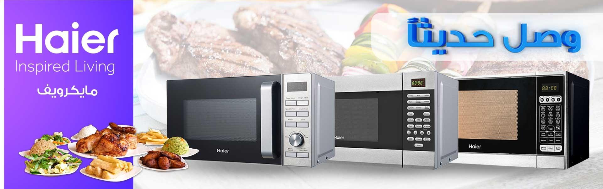 Haier Microwaves