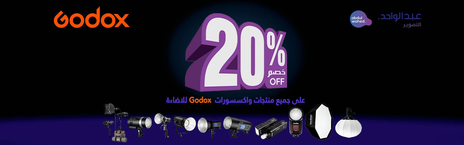 Godox Offers