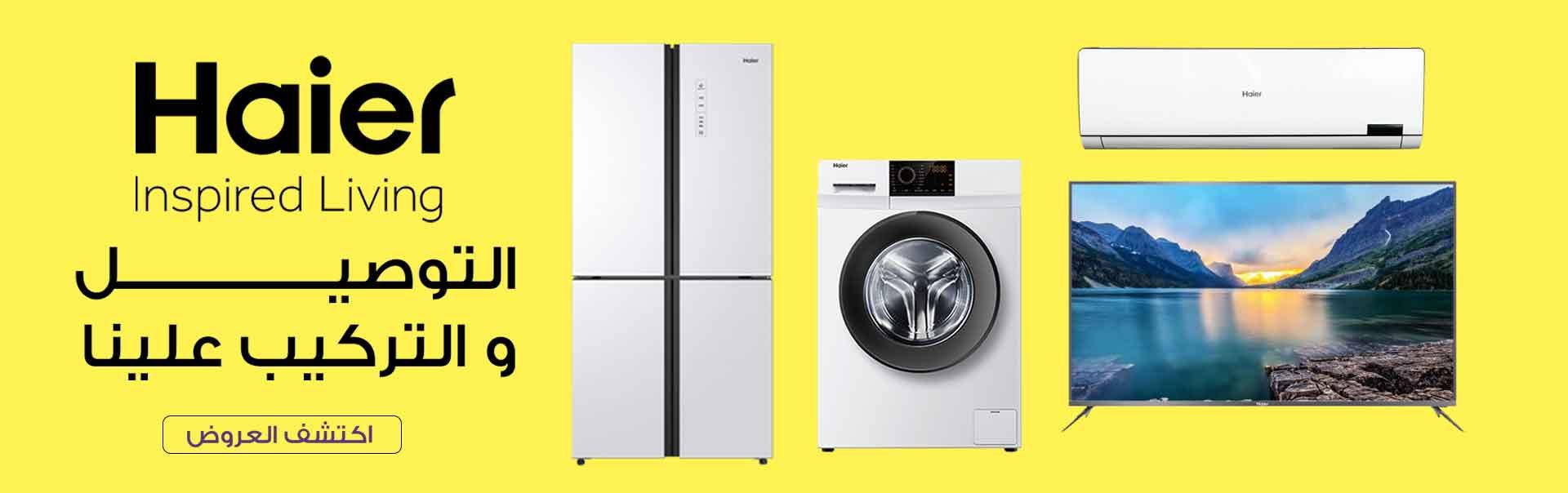 Haier Refregirators and washers