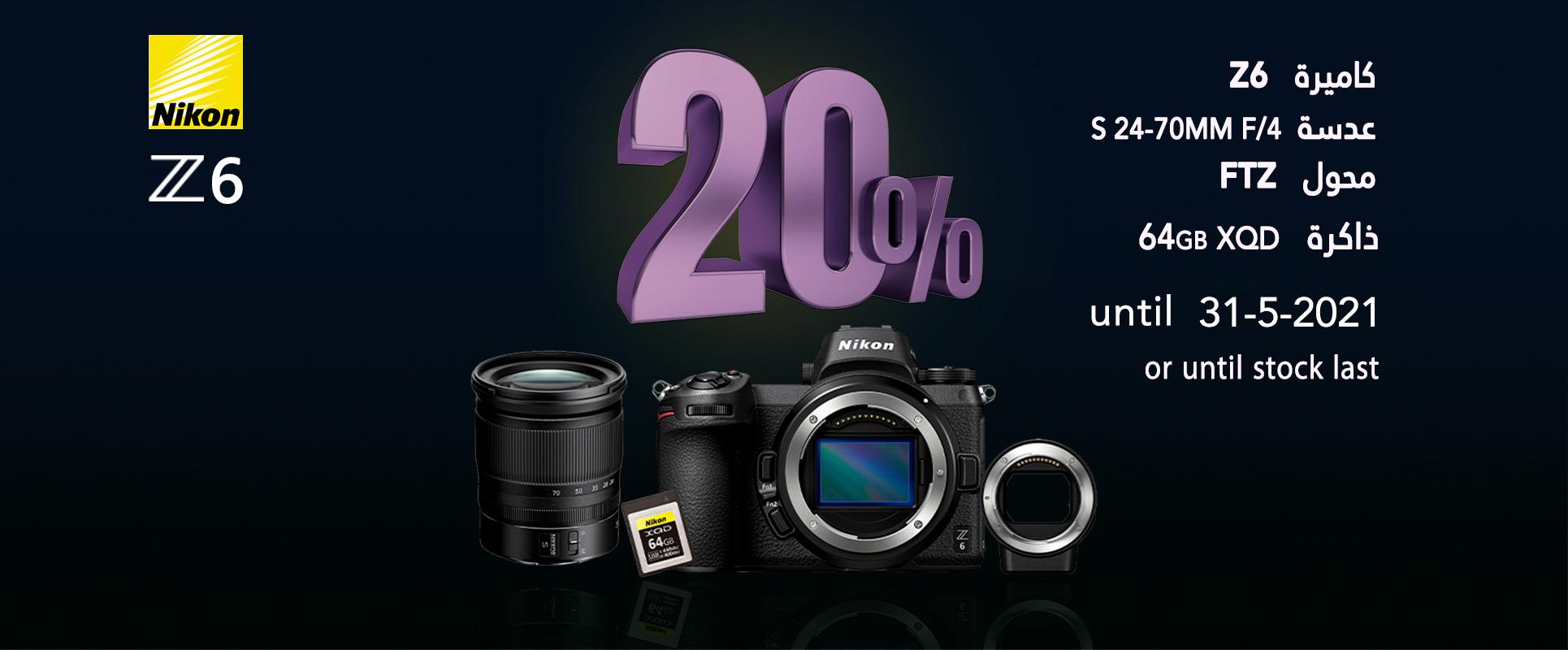 Nikon z6 offer